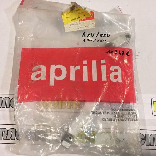 Aprilia RXV 450 brake pedal (2)