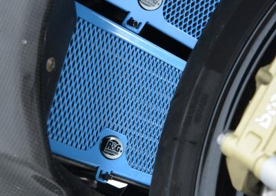 OIL COOLER GUARD BLUE